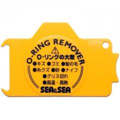 SEA & SEA O-ring Remover