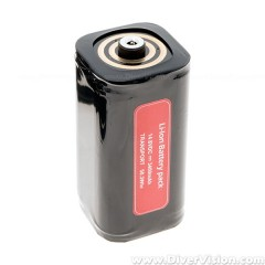 H2OGear Rechargeable Li-ion Battery for HG-5000FSRUV